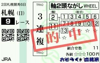 120902札幌09.jpg