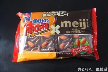 柿の種01.JPG