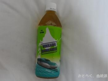 insyoku03.JPG