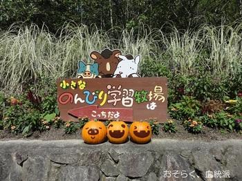 mokumoku01.JPG