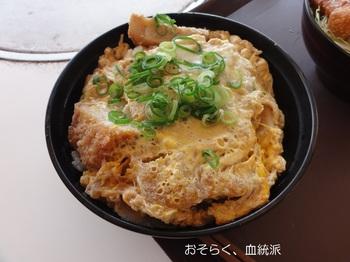 mokumoku02.JPG