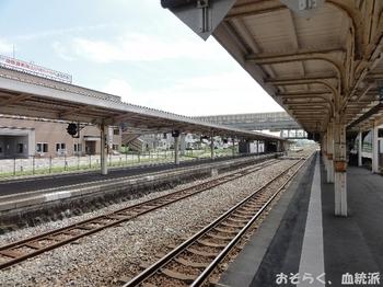 touyako03.JPG