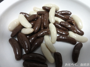 tyoko02.JPG