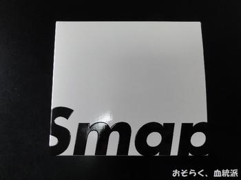 smap01.jpg