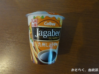 tabemono09.JPG
