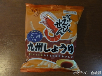 tabemono10.JPG